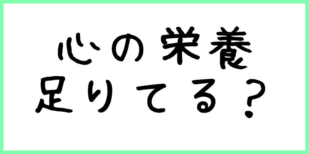 f:id:haruka1710:20181028120544p:image