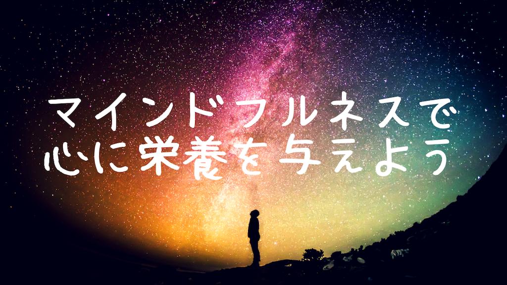 f:id:haruka1710:20181028161021p:image
