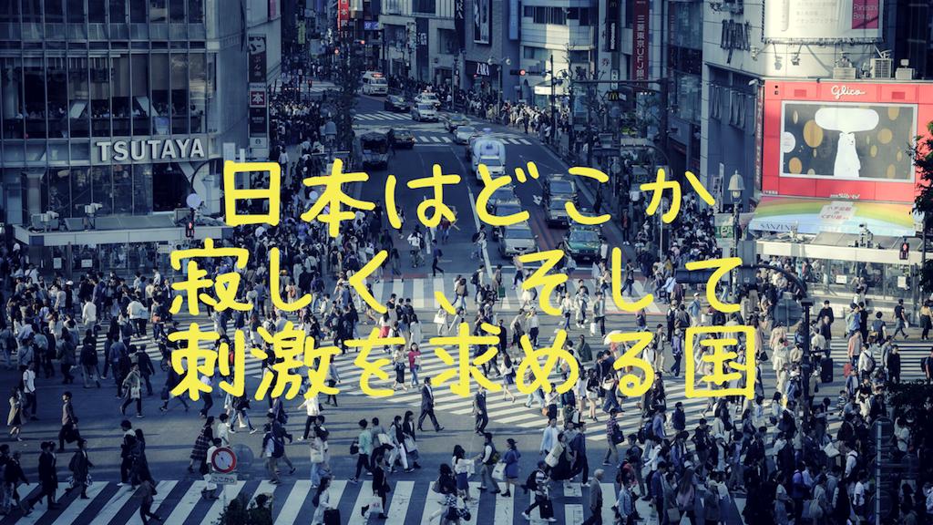 f:id:haruka1710:20181029120018p:image