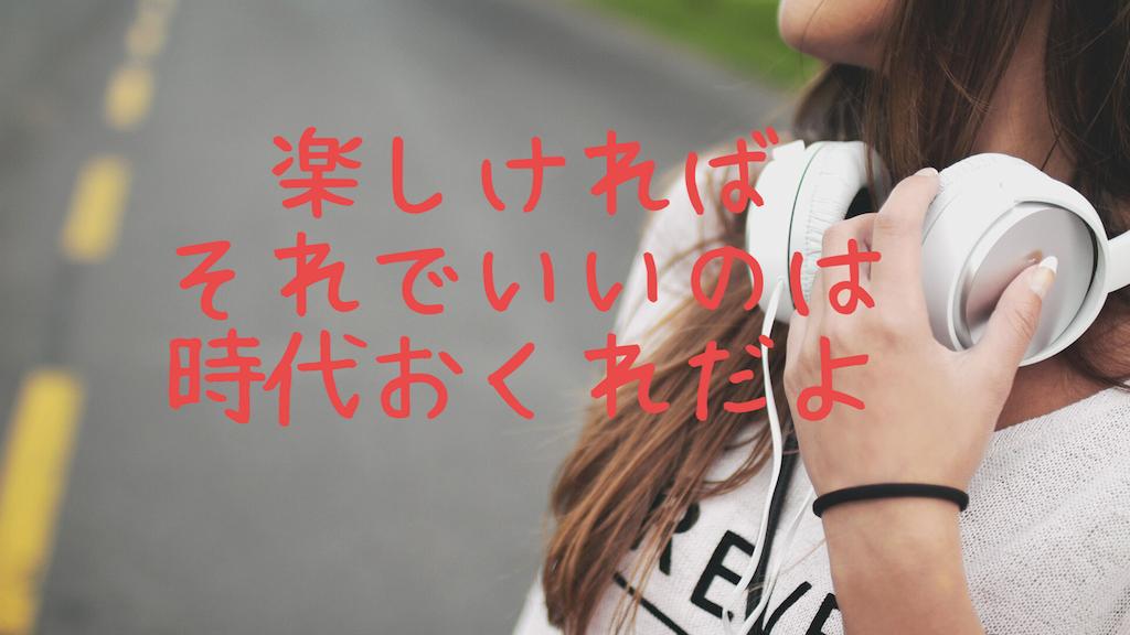 f:id:haruka1710:20181029153420p:image