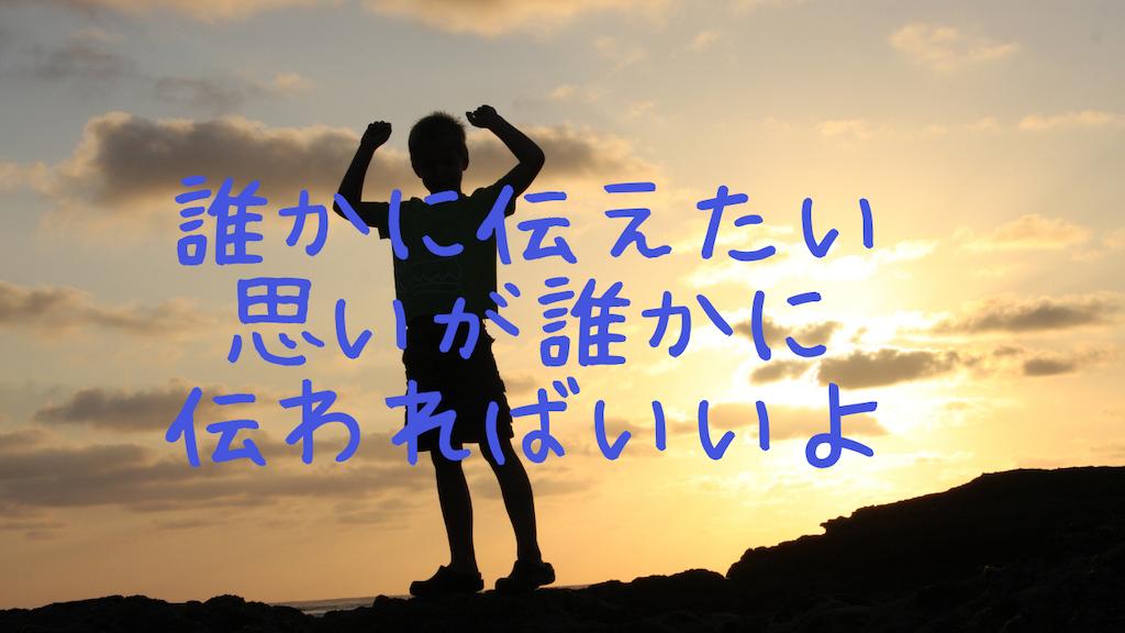 f:id:haruka1710:20181031182833p:image