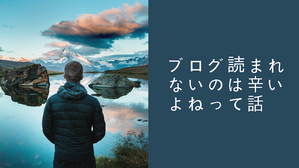 f:id:haruka1710:20181104230036p:image