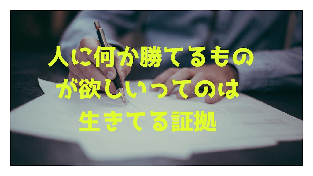 f:id:haruka1710:20181104230219p:image