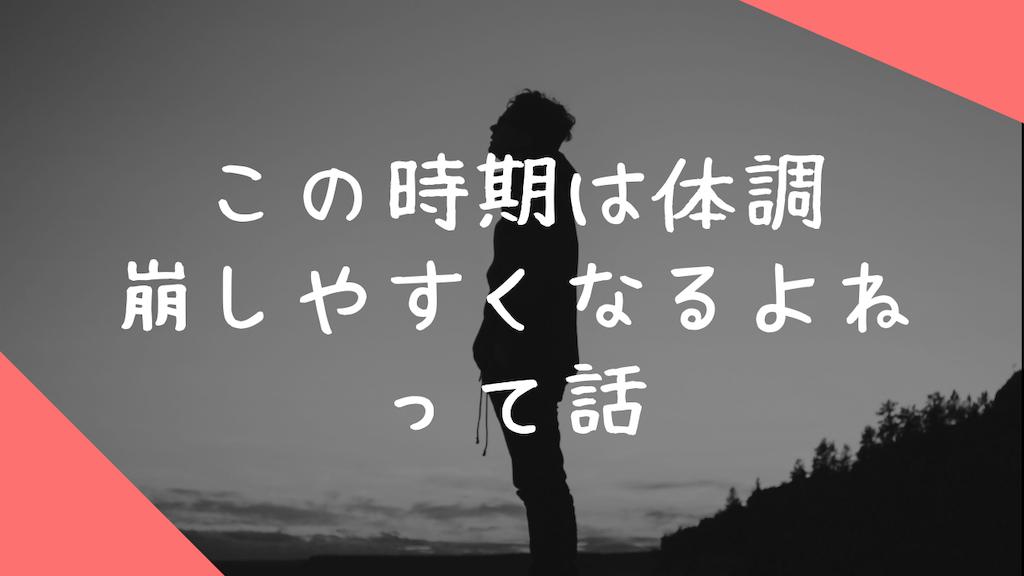 f:id:haruka1710:20181107001827p:image