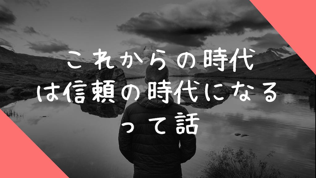 f:id:haruka1710:20181108204311p:image