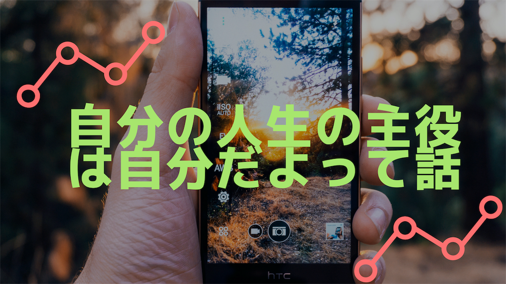 f:id:haruka1710:20181110182246p:image
