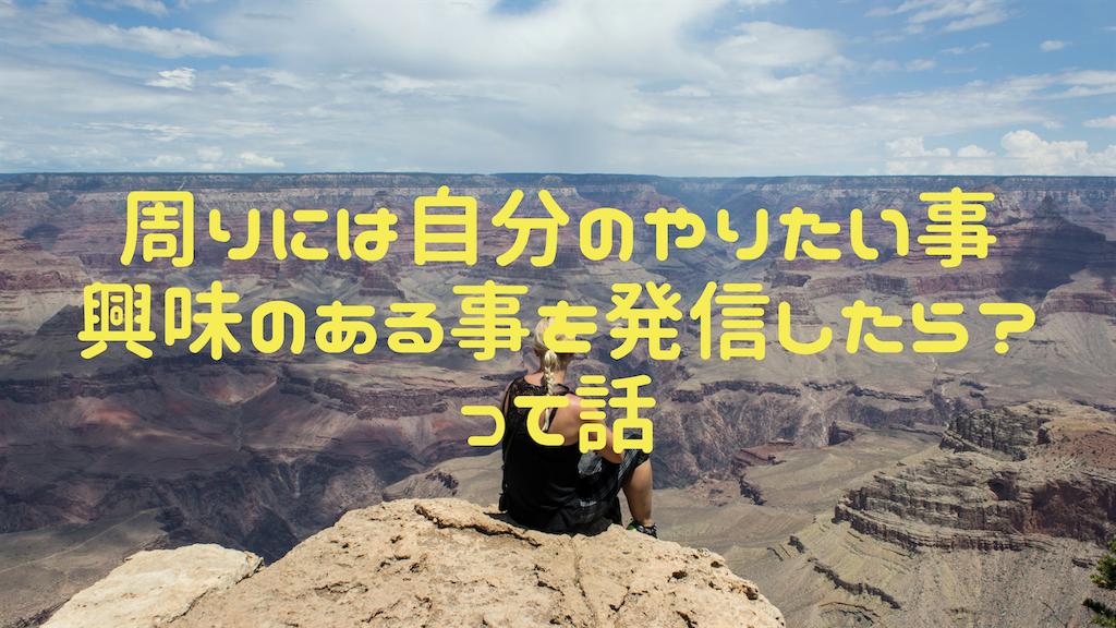 f:id:haruka1710:20181113220805p:image