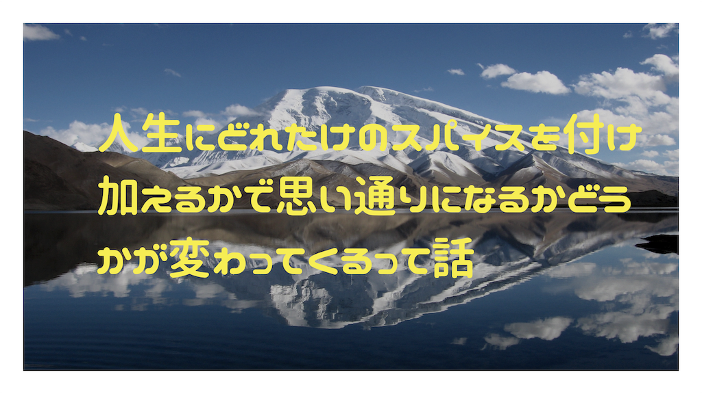 f:id:haruka1710:20181113223905p:image