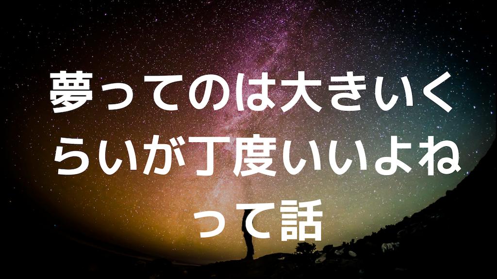 f:id:haruka1710:20181115211152p:image