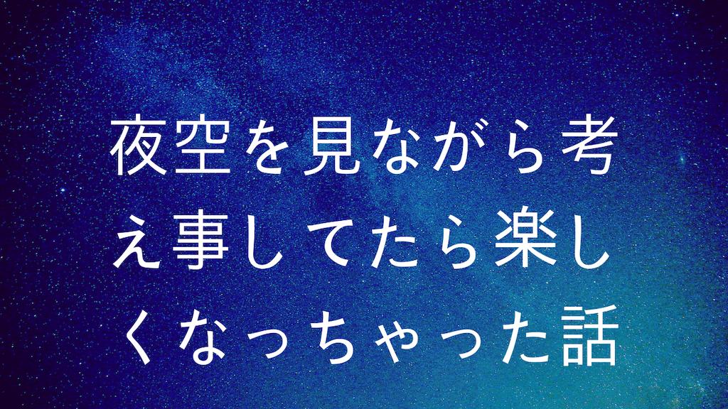 f:id:haruka1710:20181117204617p:image