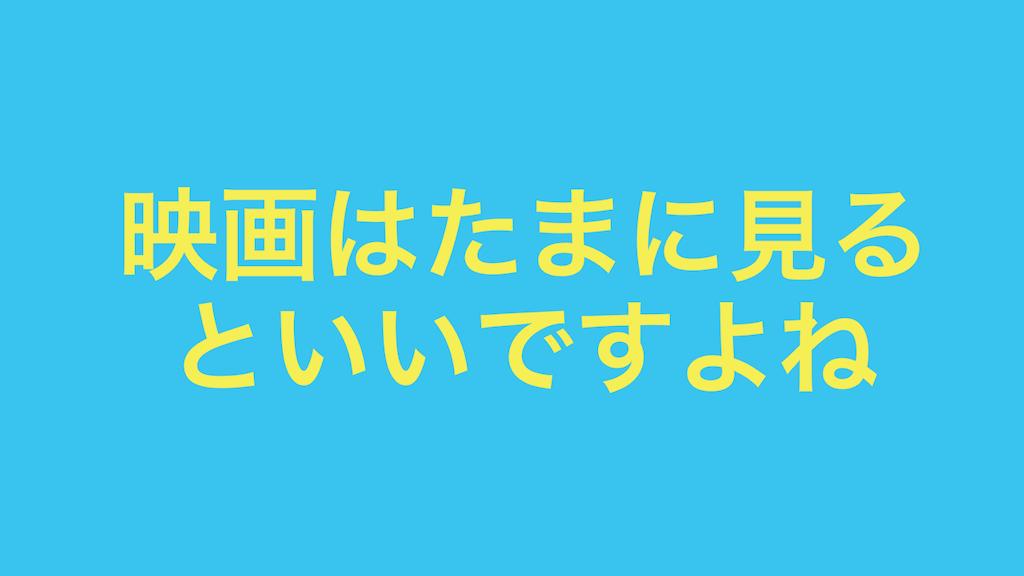 f:id:haruka1710:20181118182251p:image
