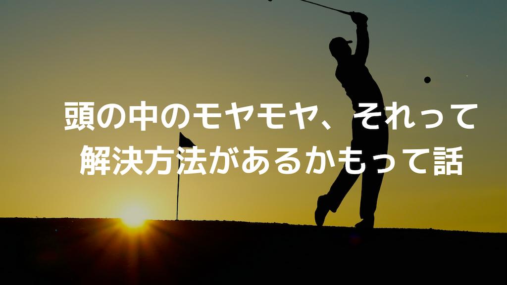f:id:haruka1710:20181119204937p:image