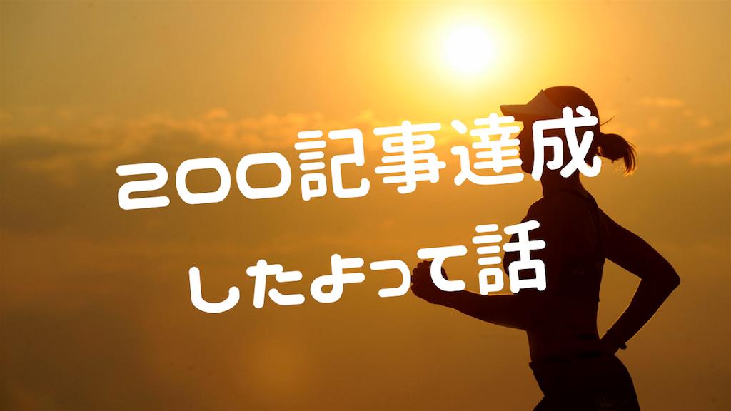 f:id:haruka1710:20181120210914p:image
