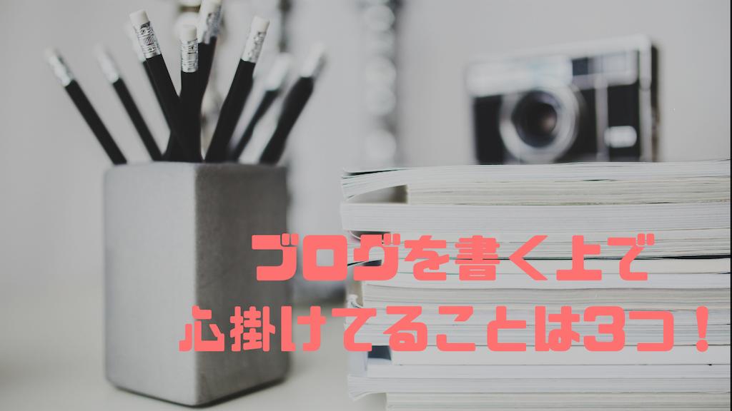 f:id:haruka1710:20181121220457p:image