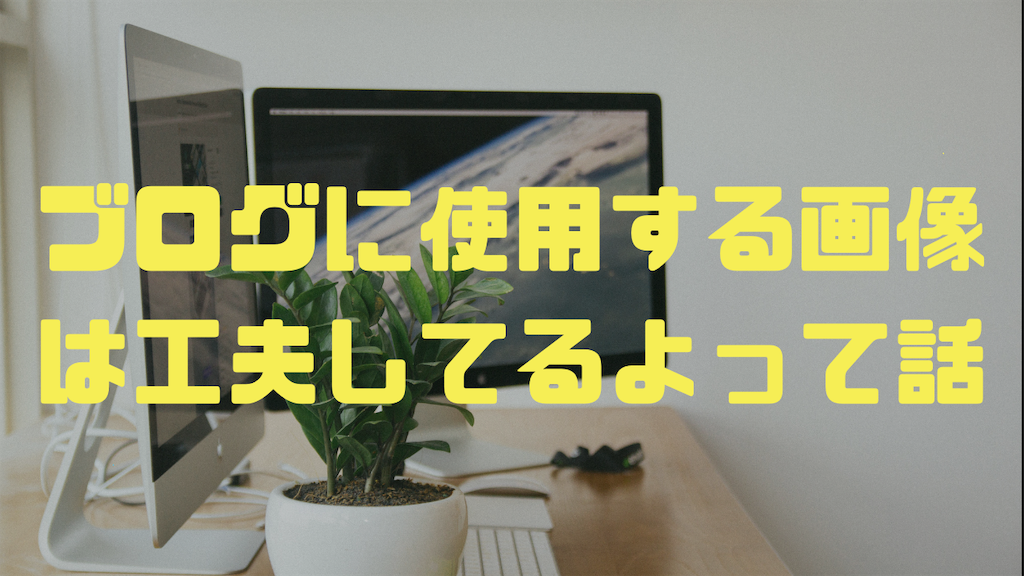 f:id:haruka1710:20181121221317p:image