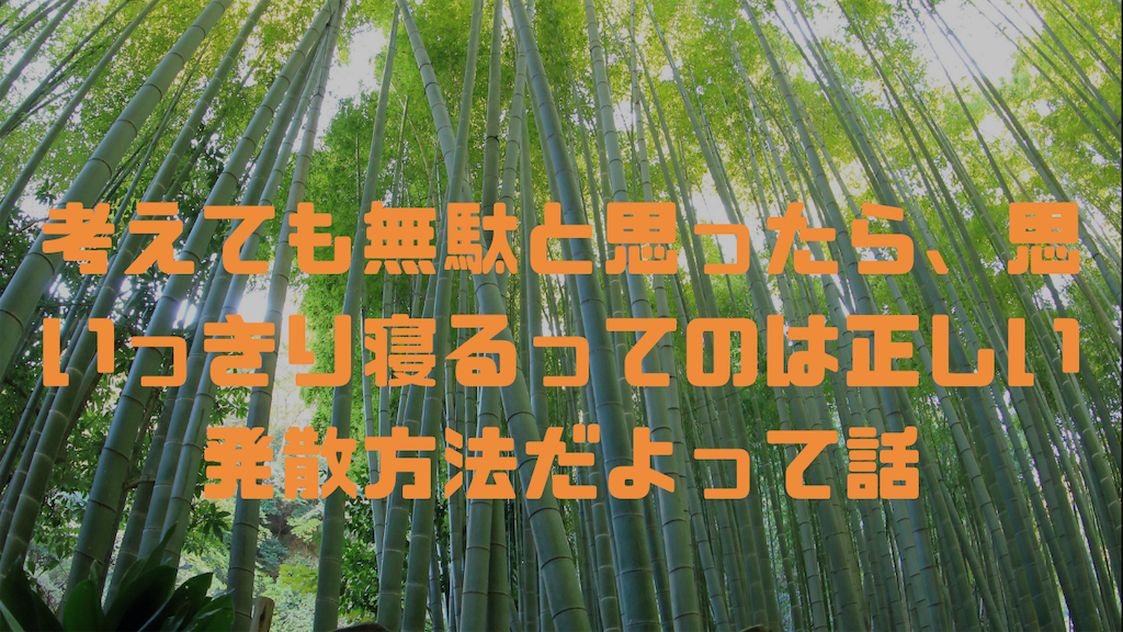 f:id:haruka1710:20181123204918p:image