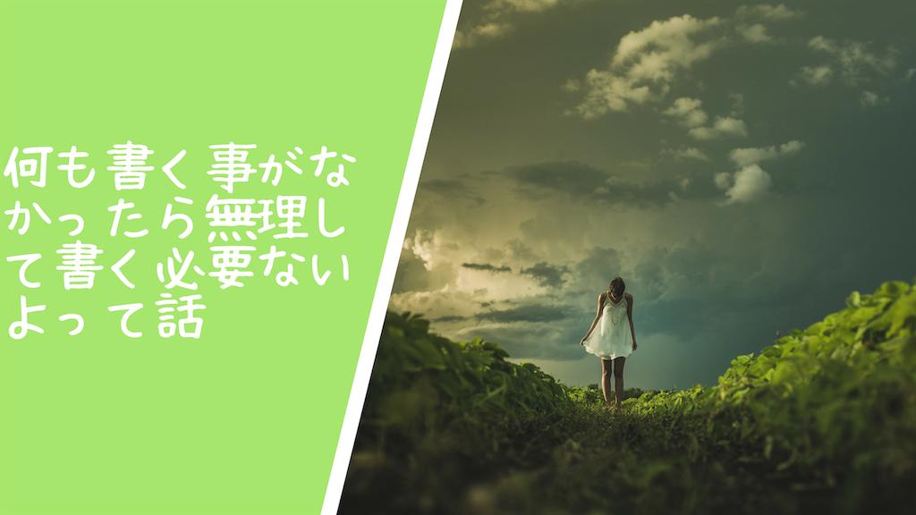 f:id:haruka1710:20181129224803p:image