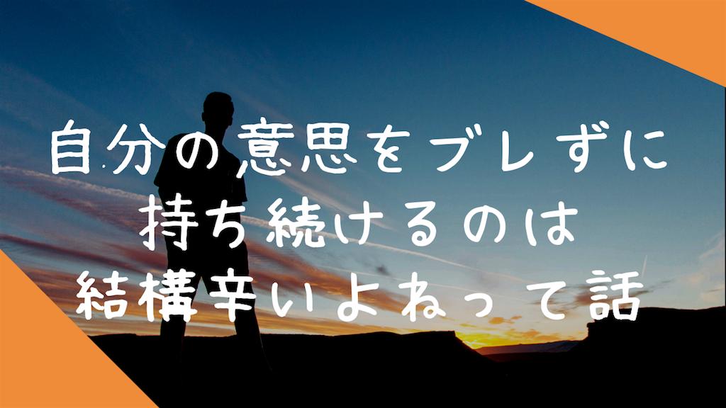 f:id:haruka1710:20181202173914p:image