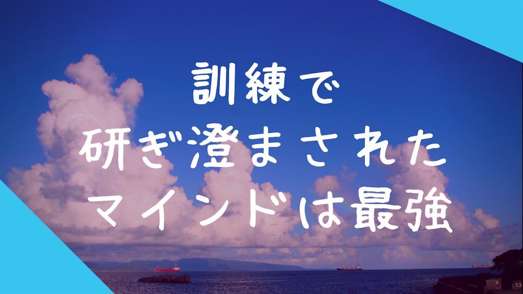 f:id:haruka1710:20181202174222p:image