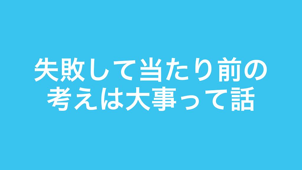 f:id:haruka1710:20181206190122p:image