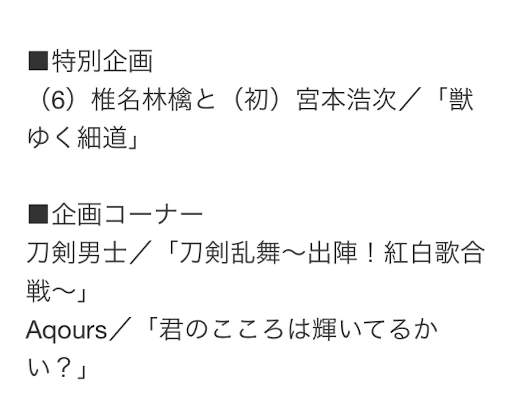 f:id:haruka1710:20181221172103j:image