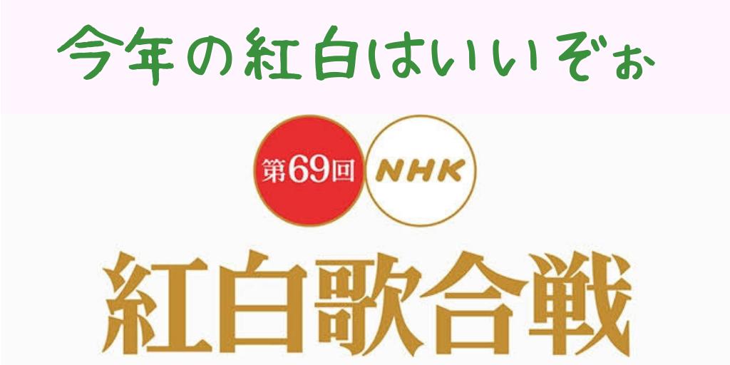 f:id:haruka1710:20181221200704p:image
