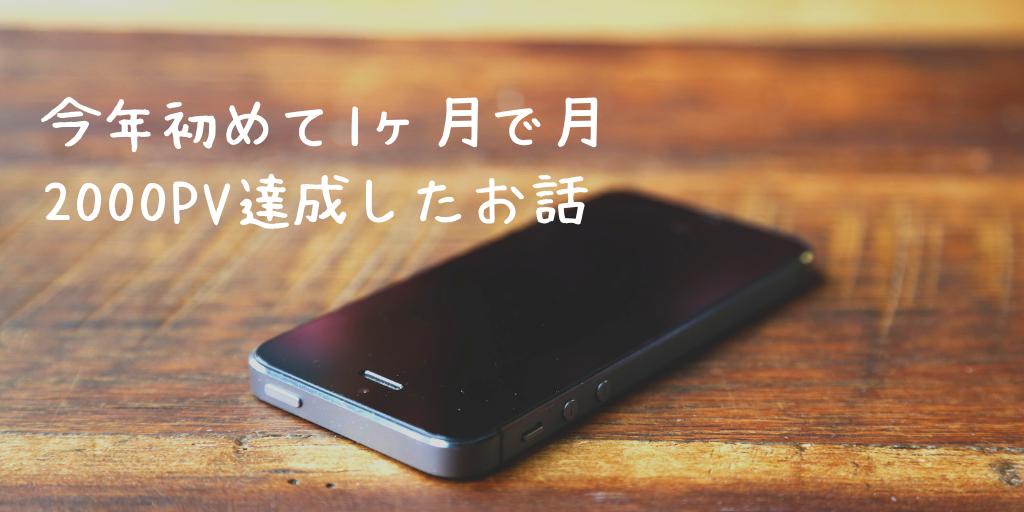 f:id:haruka1710:20181223134306p:image