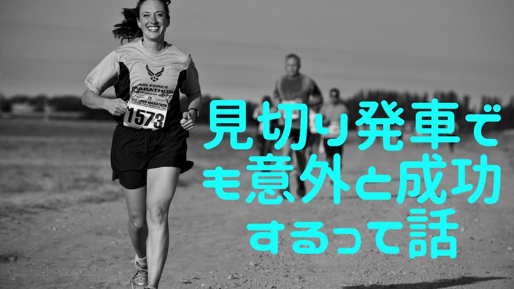 f:id:haruka1710:20181226221153p:image