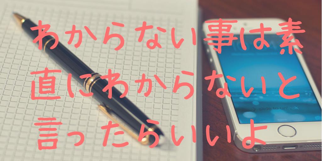 f:id:haruka1710:20181227234251p:image