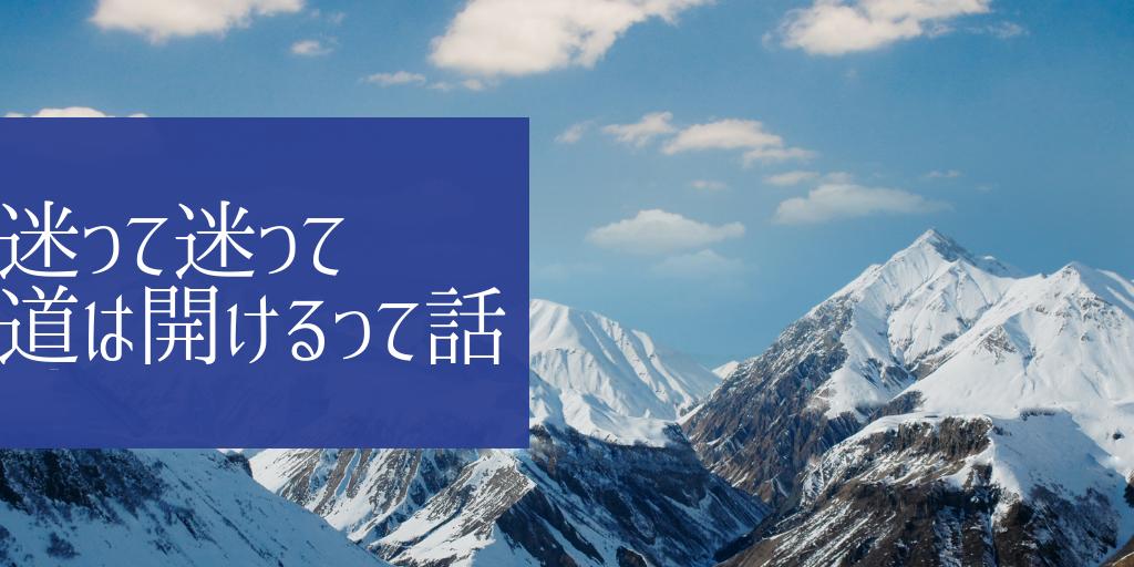 f:id:haruka1710:20181229113901p:image