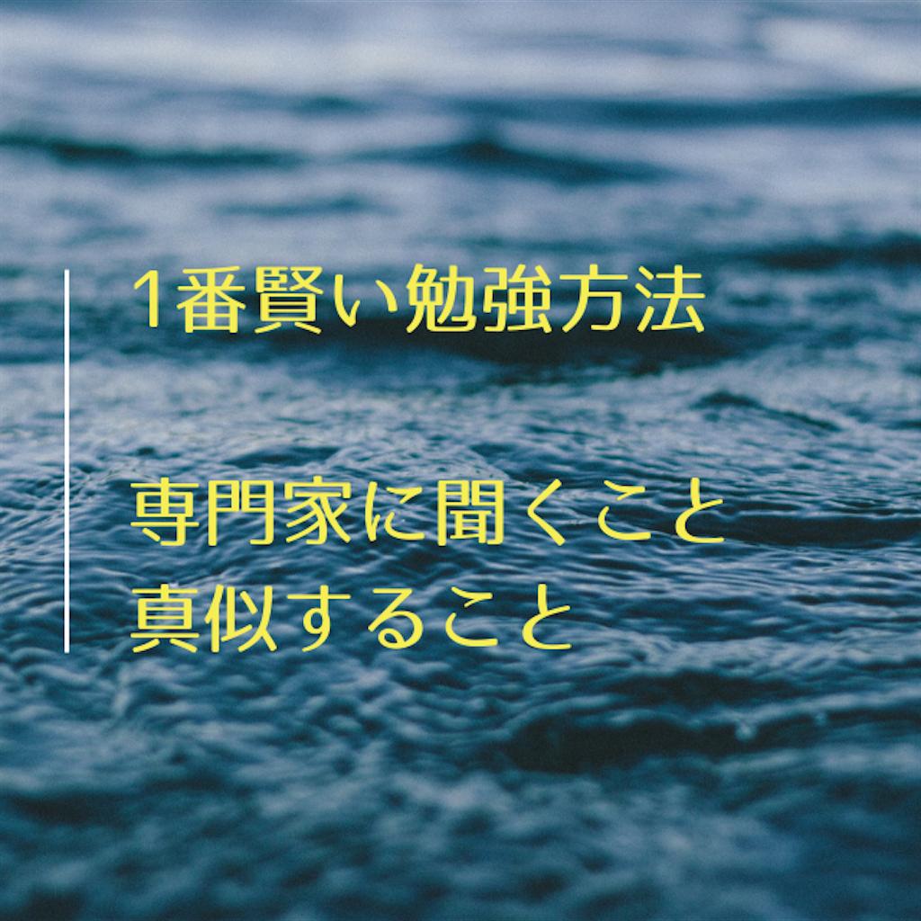 f:id:haruka1710:20190101182353p:image