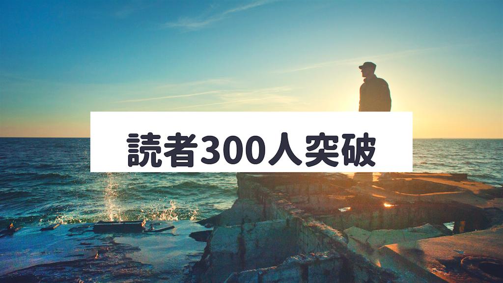 f:id:haruka1710:20190102192401p:image