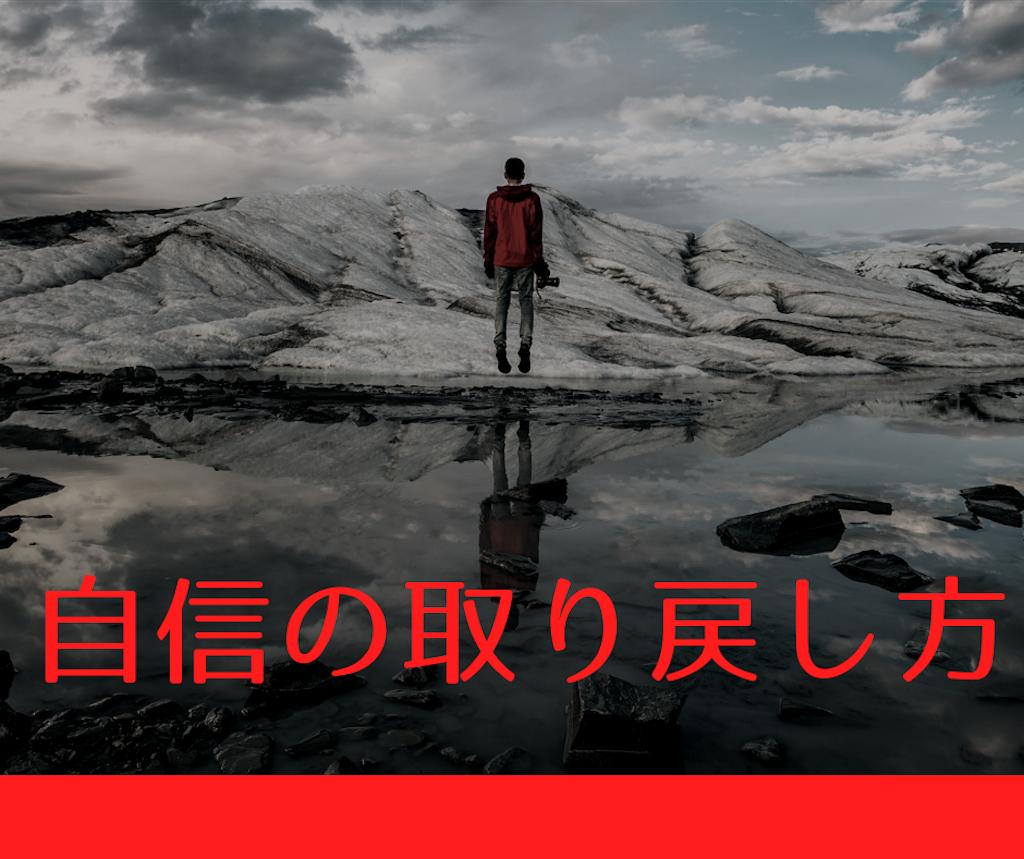 f:id:haruka1710:20190106005351p:image