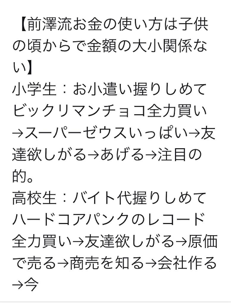 f:id:haruka1710:20190106211239j:image