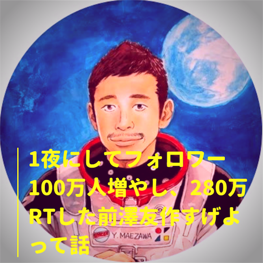 f:id:haruka1710:20190106212746p:image