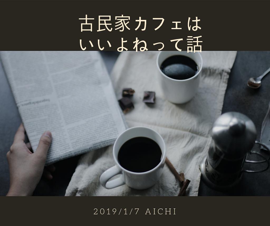f:id:haruka1710:20190108000549p:image