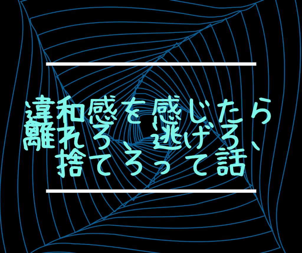 f:id:haruka1710:20190108220802p:image