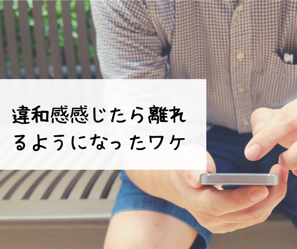 f:id:haruka1710:20190108221109p:image