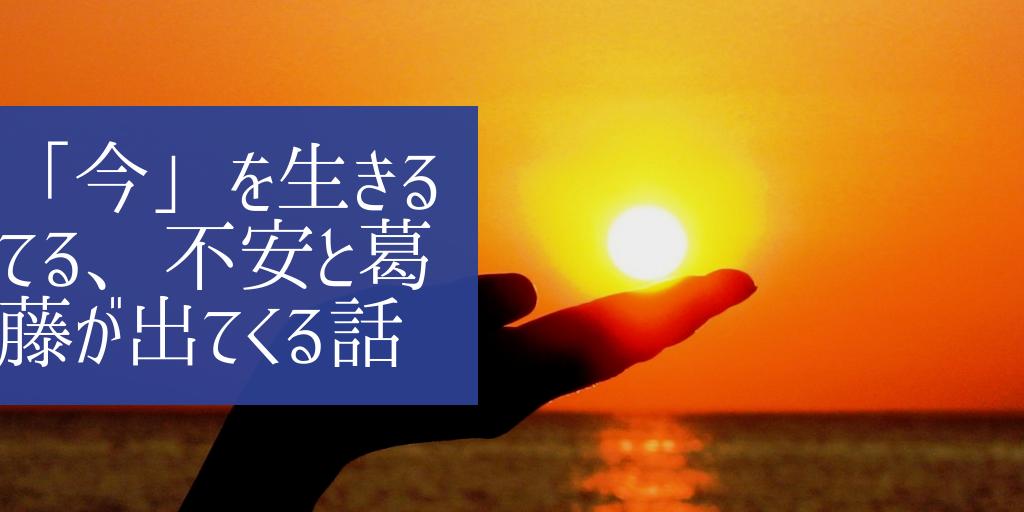 f:id:haruka1710:20190109220424p:image