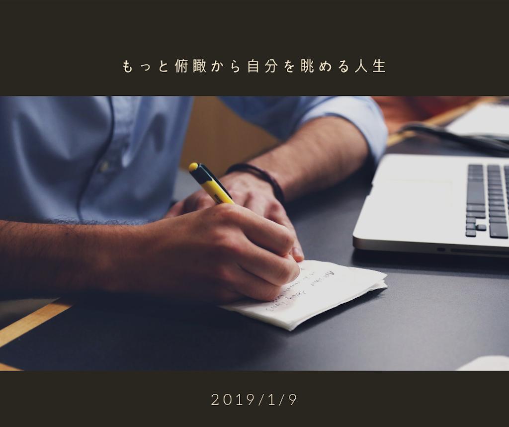 f:id:haruka1710:20190109220630p:image