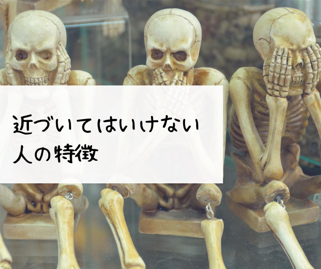f:id:haruka1710:20190111201148p:image