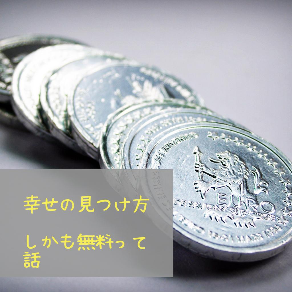 f:id:haruka1710:20190114161121p:image