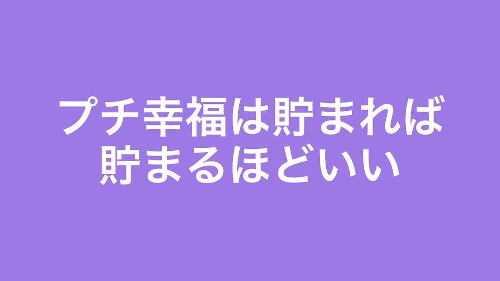 f:id:haruka1710:20190114173107p:image