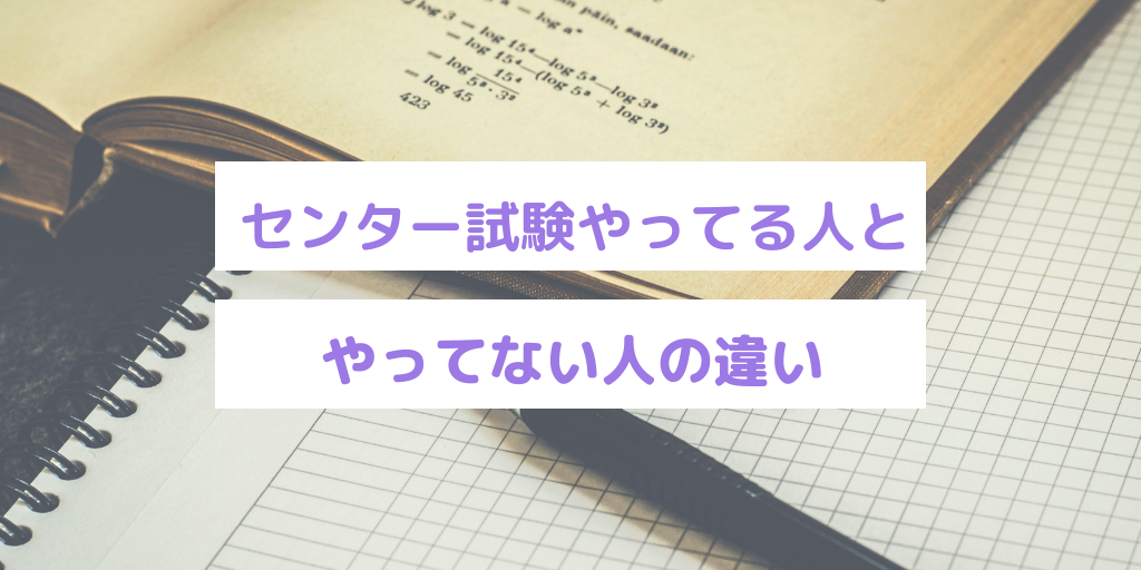 f:id:haruka1710:20190119185204p:image