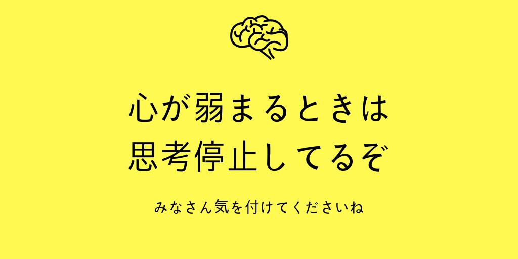 f:id:haruka1710:20190120120732p:image
