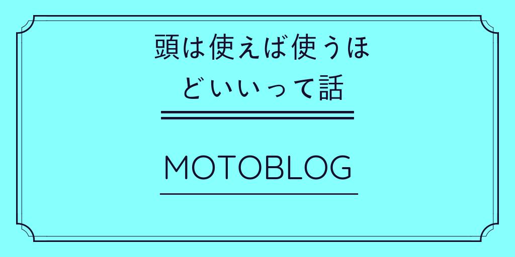 f:id:haruka1710:20190130232935p:image