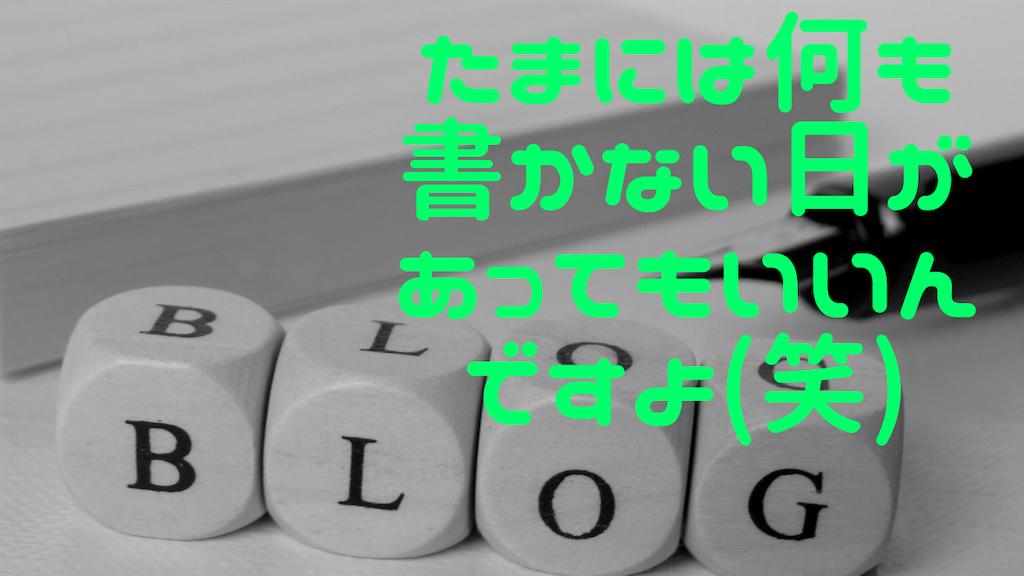 f:id:haruka1710:20190205233740p:image