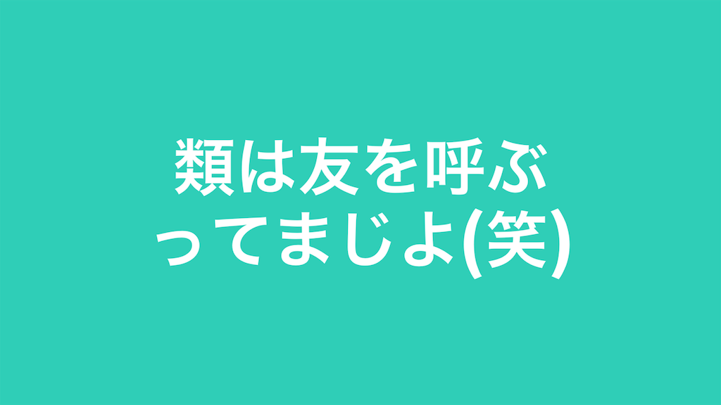 f:id:haruka1710:20190212232513p:image