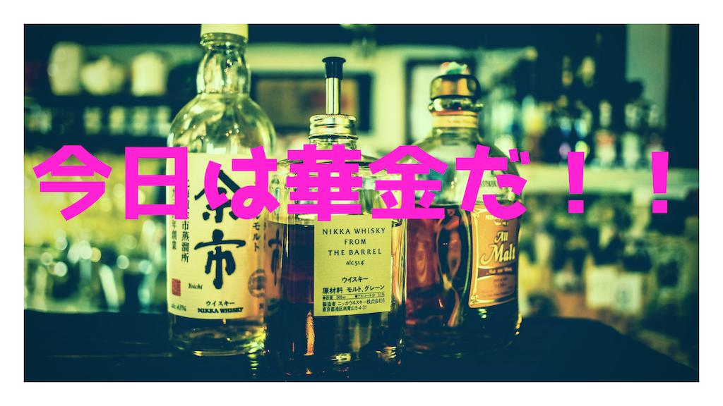 f:id:haruka1710:20190215185916p:image