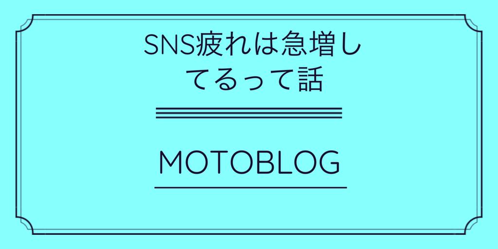 f:id:haruka1710:20190216140147p:image